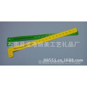 【优质低价】厂家供应复合pvc手腕带 门票腕带 美观腕带