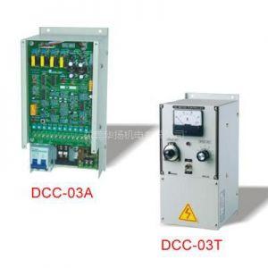 供应直流电动机控制器
