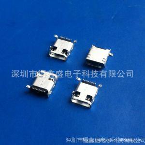 供应三星MINIusb10P/12P/14P母座贴片插座5P