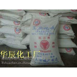 供应红三角纯碱天津碱厂厂家直销