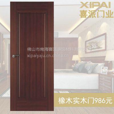 供应实木复合门 免漆套装门 实木套装门 实木门 佛山木门窗厂家直销