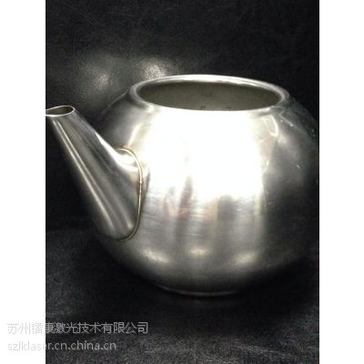 供应水壶酒壶激光焊接机