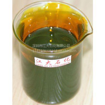 沥青翻新剂 沥青专用油