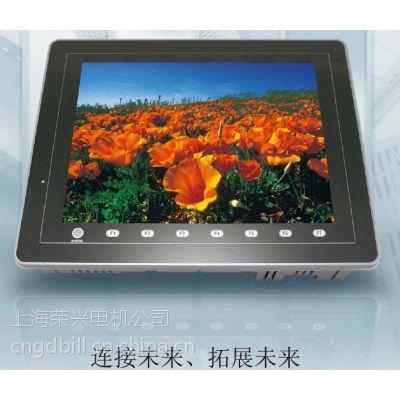 富士POD触摸屏V8(中国区代理)UG人机界面