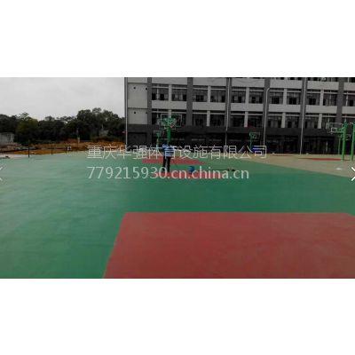 供应重庆网球场塑胶丙烯酸比赛地面0888,网球场专用塑胶021,塑胶材料专供厂家