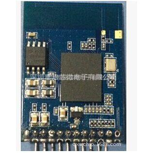 CM BT9851车载蓝牙模块 电话本下载 免提通话 串口通讯 车载方案