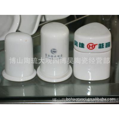 广告陶瓷牙签筒 促销礼品牙签盒 定制企业logo 环保创意个性印刷