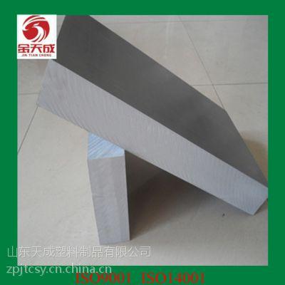 直销各种PVC硬板 硬质塑料板 PVC塑料板 PVC工程板