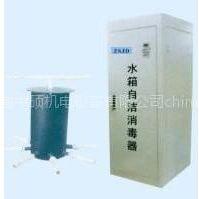专业生产供应水箱自洁消毒器