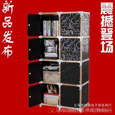 厂家直销 DIY创意衣柜 PP置地式简易组合衣柜 多种颜色 批发