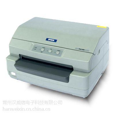 存折证卡打印机LQ-90KP