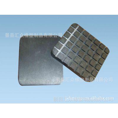 橡胶减震垫、减震块/橡胶支座、及各类减震器橡胶配件、质量保证