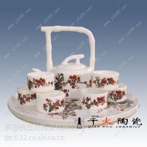 供应员工福利礼品陶瓷茶具 景德镇陶瓷茶具厂家