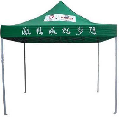 供应北京折叠帐篷(BY-002)