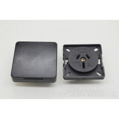 澳标防水插座 YD-004S