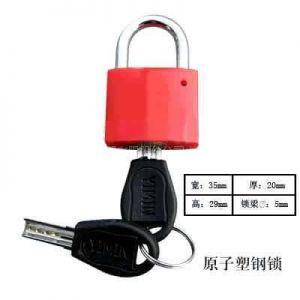 供应电力表箱锁供应商