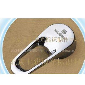 供应北京不锈钢卫浴配件打标 北京不锈钢纸筒激光打标