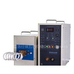 供应高频炉--30KW高频机