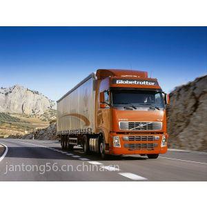 供应上海至香港72小时门到门物流服务