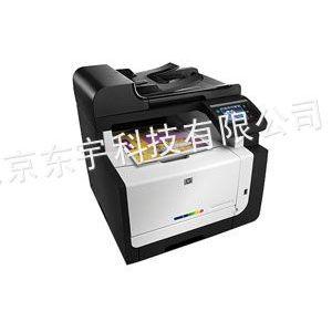 供应惠普CM1415fn彩色多功能激光一体机3800元促销