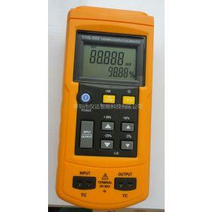 供应手持 RTD精密热电阻校验校准仪YHS-501