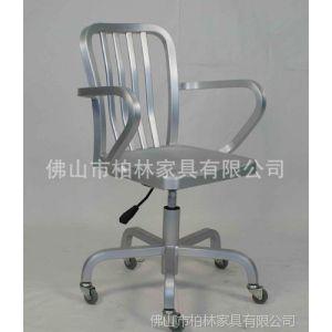 供应铝合金办公椅,办公椅,铝椅,办公椅批发,办公椅厂家/广东