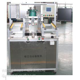 供应汽车 全自动锁芯生产装配机