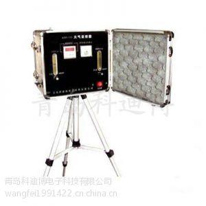 供应供应山东物美价廉的KDB-120型大气采样器