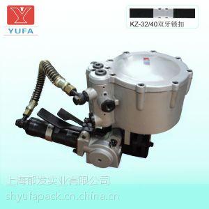 供应气动组合式钢带打包机 KZ-40/32 物超所值的品牌 热销中