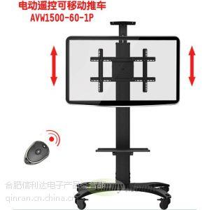 供应南京液晶电视移动推车