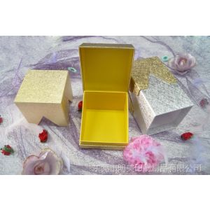 供应礼品盒定制高档彩盒印刷礼品盒展示盒