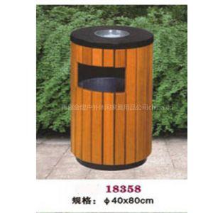 供应果皮箱/户外垃圾桶/环保垃圾桶