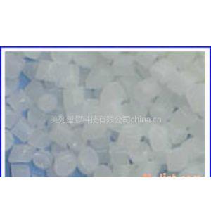供应超 透 明 润 滑 剂