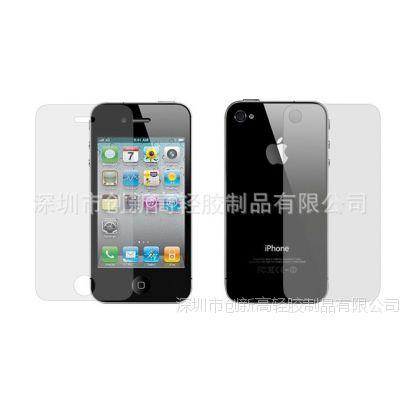 供应苹果4s手机保护膜 iphone5S 高清贴膜批发 磨砂膜 配件批发