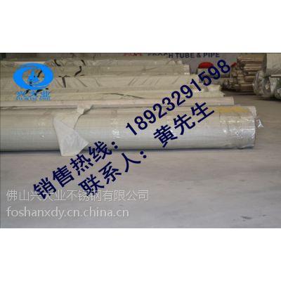 304不锈钢管 外径20mm 内径15mm 工业管厚壁管圆管抛光管 1米价
