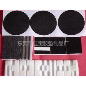 供应东莞海绵胶垫,深圳海绵脚垫,广州海绵胶垫厂家