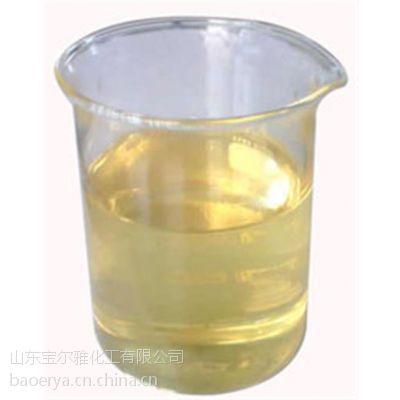 氯化橡胶专用树脂 专用树脂 山东宝尔雅化工有限公司(图)
