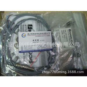V15-W-2M-PVC电缆 倍加福办事处现货直销