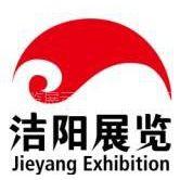 供应南京展览找南京洁阳展览工程