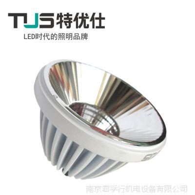 特优仕  LED卓越A80灯杯