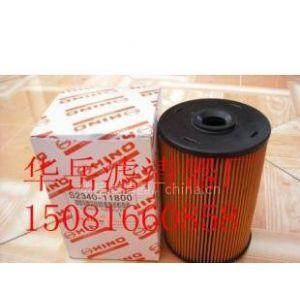 供应日野S2340-11800机油滤清器滤芯,日野S2340-11800滤芯 批号-90907