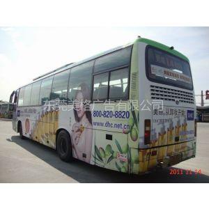 供应东莞公交车广告