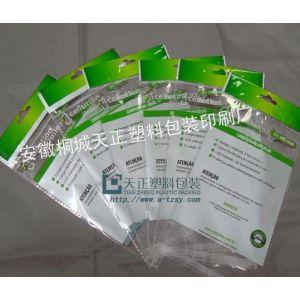 供应福州塑料袋厂,厦门塑料袋厂,塑料包袋袋生产厂家