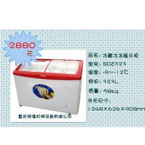 供应卧式转换型冷藏/冷冻展示柜 重庆铧漫冷柜 冷柜价格