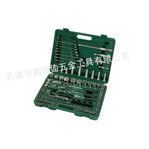 供应天津销售世达120件6.3x10x12.5MM系列公英制综合组套09014