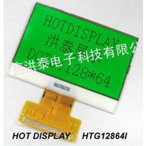供应支持串口与并口LCD12864显示屏