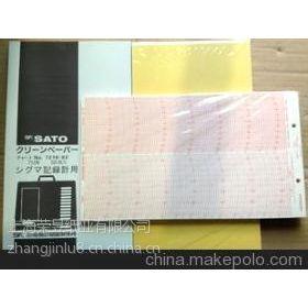 供应批发SATO温湿度记录纸SK C1681540,N1681540