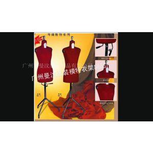 供应板房用的女装半身包布模特,板房立裁公仔,可调大小的裁剪模特