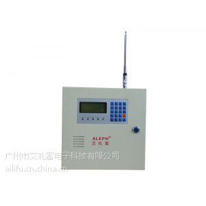供应艾礼富原装正品大功率无线报警主机 AL-2100T