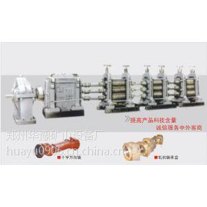 供应专业技术华豫轧钢机全套生产线!